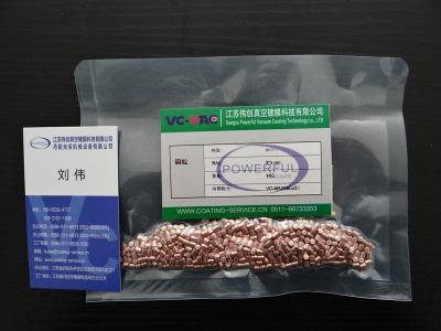铜粒 高纯度铜粒 镀膜耗材专用铜粒