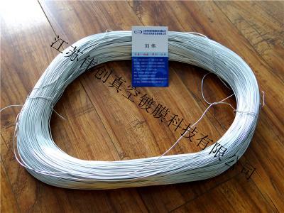 铝丝,高纯度铝丝,真空光学镀膜材料,适合进口机国产机