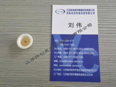 晶振陶瓷片,三角片 陶瓷稳定器 圆形探头 镀膜机配件