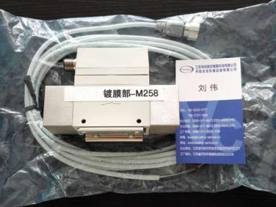 纯日本进口SMC流量开关PF2W720-04-27-M水用数字式流量开关
