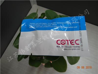 超级防水药COTEC,纯正德国进口,真空光学镀膜材料