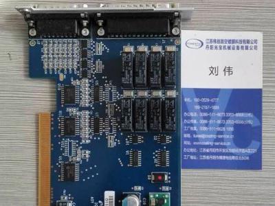 镀膜机,晶控仪配件IC-6晶控输入电源板