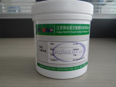 TiO2,高纯度二氧化钛,真空光学镀膜材料