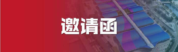 江苏伟创真空镀膜科技有限公司诚邀请您参加2020CIOE光博会-中国光博会(图文)(图文)(图文)